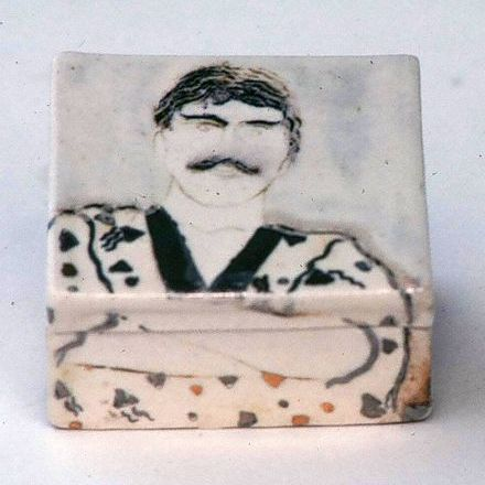"""Small Square Self Portrait Box"" - 1976- 3"" x3"" x3"""